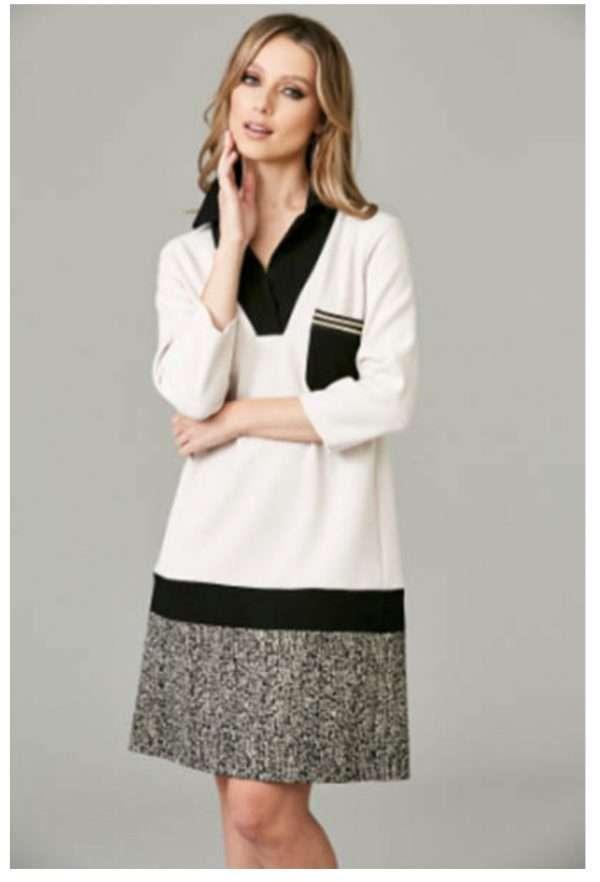 Kate Cooper - V Neck Tweed Panel Dress